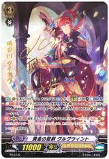 Golden Holy Sword, Gurguit PR/0736 PR