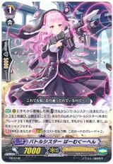 Battle Sister, Baumkuchen PR/0746 PR