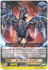 Cursed Eye Raven PR/0748 PR