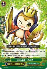 Cymbal Monkey PR/0749 PR