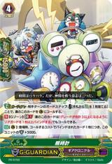 Bearlock PR/0750 PR