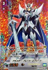 Blaster Blade Exceed PR/0752 PR