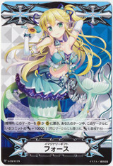 Colorful Pastorale, Sonata Imaginary Gift Force V-GM/0129