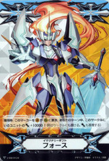 Messianic Lord Blaster Imaginary Gift Force V-GM/0134