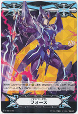 Blaster Dark Imaginary Gift Force V-GM/0175