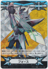 Blaster Blade RRR Imaginary Gift Force V-GM/0176