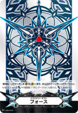 Blaster Blade Imaginary Gift Force V-GM/0190