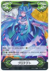 Imaginary Gift Protect Hexagonal Magus RRR V-GM/0065