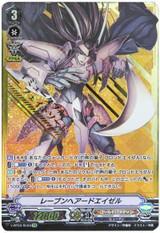 Raven-haired Ezel V-BT03/SV03 SVR