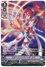 Scarlet Witch, CoCo V-BT03/OR03 OR