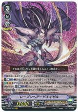 Raven-haired Ezel V-BT03/003 VR