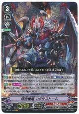 Covert Demonic Dragon, Magatsu Storm V-BT03/004 VR
