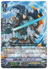 Knight of Loyalty, Bedivere V-BT03/006 RRR