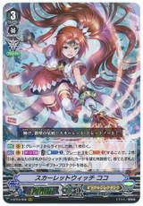 Scarlet Witch, CoCo V-BT03/008 RRR