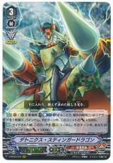 Detonix Stinger Dragon V-BT03/012 RRR