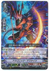 Dragonic Deathscythe V-BT03/013 RRR