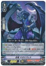 Stealth Dragon, Magatsu Breath V-BT03/021 RR