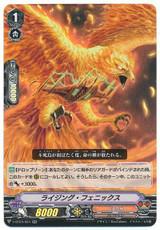 Rising Phoenix V-BT03/024 RR