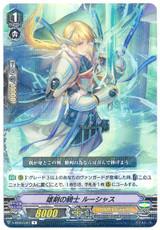 Knight of Heroic Sword, Lucius V-BT03/027 R