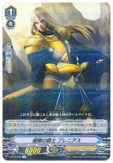 Knight of Energetic Steel, Blennius V-BT03/032 R