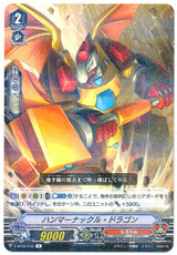 Hammerknuckle Dragon V-BT03/040 R