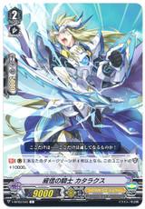 Prestigious Knight, Cataracus V-BT03/044 C