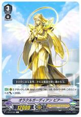 Oracle Guardian, Bia V-BT03/049 C