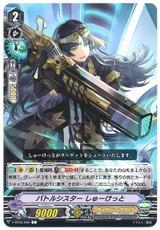 Battle Sister, Chouquette V-BT03/050 C
