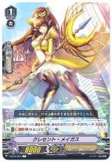 Crescent Magus V-BT03/054 C