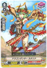 Dragon Dancer, Catharina V-BT03/084 C