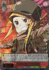 Fukaziroh, Magnificent Strategy GGO/S59-041GGR GGR