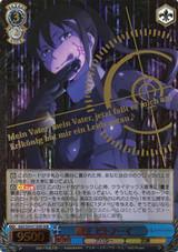 Pitohui the Grim Reaper GGO/S59-071GGR GGR