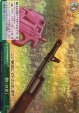 Seal of Promise GGO/S59-031R RRR