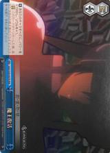Grim Reaper's Comeback GGO/S59-097R RRR
