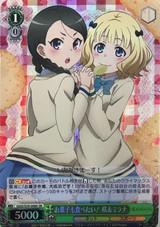 Saki & Mirana, We Want to Eat Sweets Too! GGO/S59-008S SR