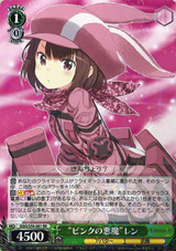 Pink Devil LLENN GGO/S59-001 RR