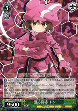 LLENN, Fighting Spirit Rising GGO/S59-003 RR
