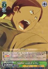 "Eva, Boss of ""SHINC"" GGO/S59-010 R"