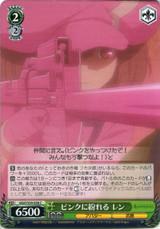 LLENN, Hidden in Pink GGO/S59-028 C
