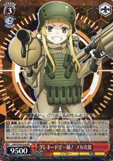 Fukaziroh, Clearing with Grenades! GGO/S59-038 RR