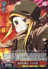 Fukaziroh, Magnificent Strategy GGO/S59-041 R