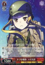 Fukaziroh, Tough Partner GGO/S59-043 R