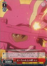 LLENN, Bond with P-chan GGO/S59-048 U