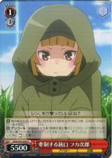 Fukaziroh, Containing with Muzzle GGO/S59-049 U