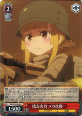 Fukaziroh, Rear Fire Support GGO/S59-050 U