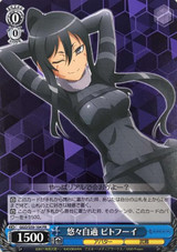 Pitohui, Taking Life Easy GGO/S59-104 PR