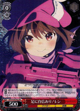 LLENN, Confident in Her Speed GGO/S59-P02 PR
