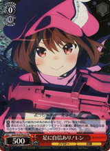 LLENN, Confident in Her Speed GGO/S59-P02S PR