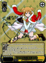 Nana Daiba, Precious Time RSL/S56-002SSP SSP