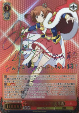 Passion and Shine Karen Aijo RSL/S56-036SSP SSP
